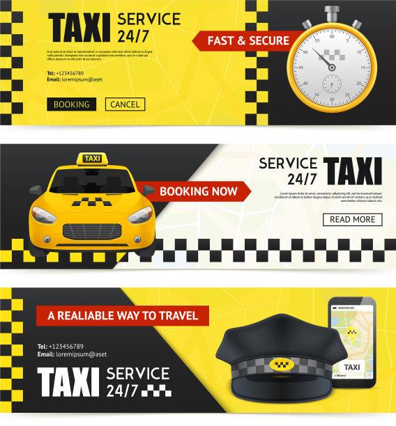 出租车,商务,华丽的
