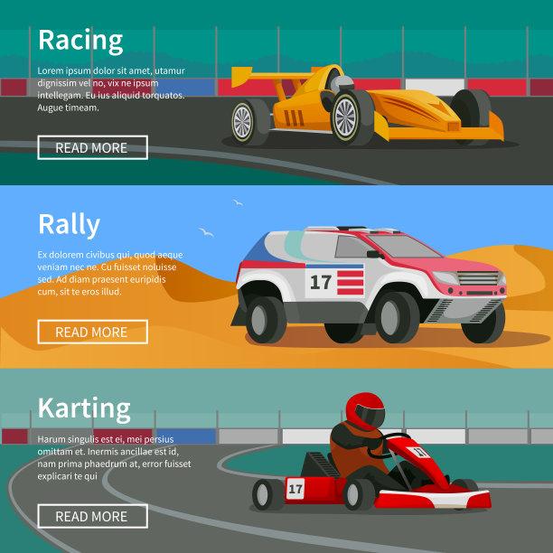 水平画幅,体育比赛,汽车