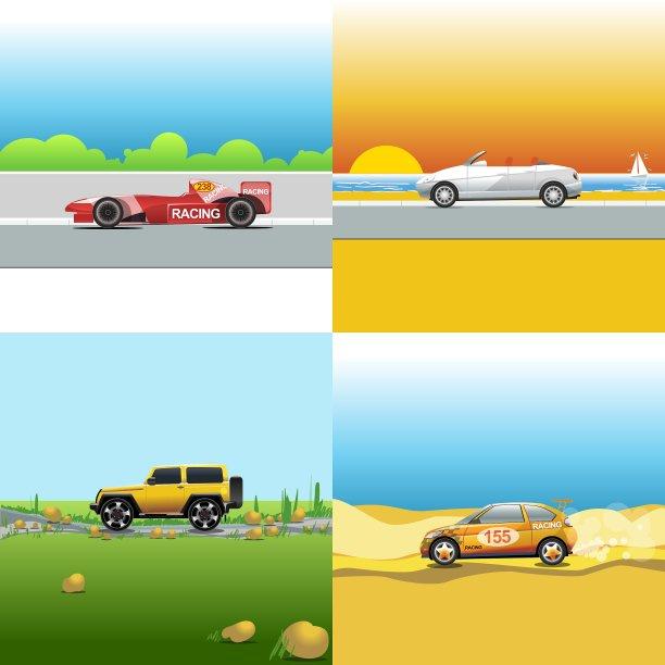 红色,汽车,橙色