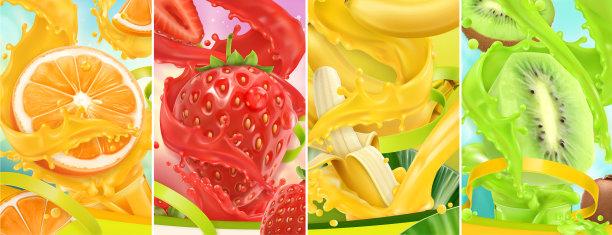 清新熟的水果