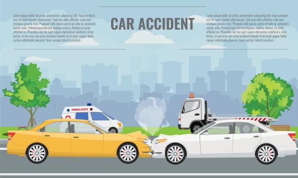 意外事件,概念,交通