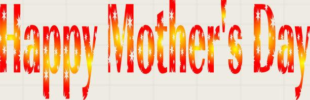 马奇母亲节戏剧