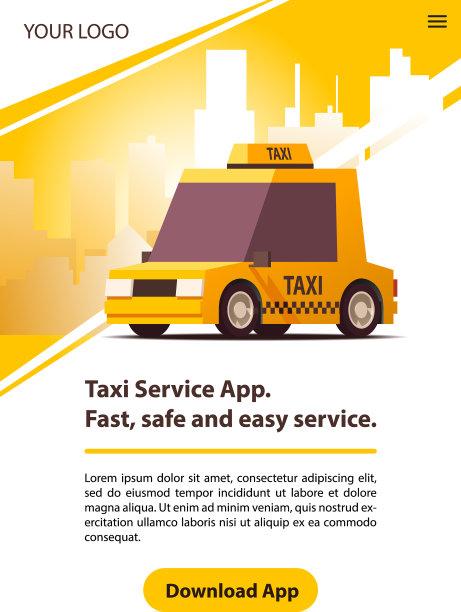 黄色,出租车,40-80年代风格复兴