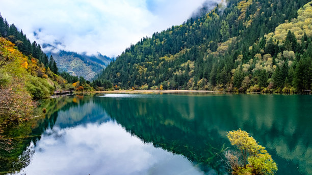 九寨沟 镜湖世界遗产