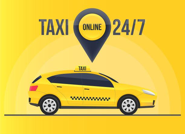 电子邮件,创造力,出租车