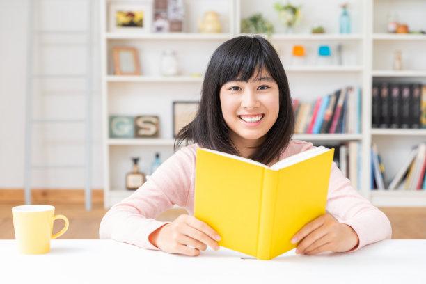 书女孩活力