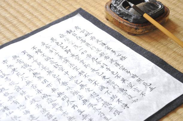 佛经书法传统