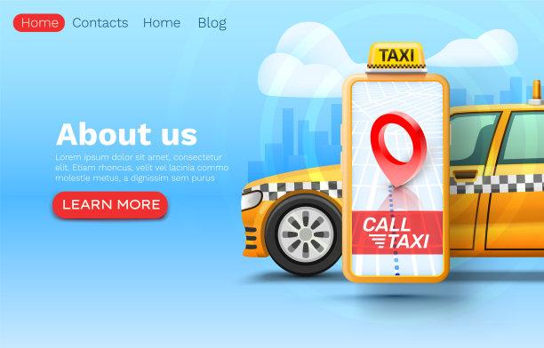 智能手机,概念,出租车