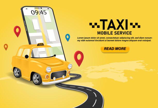 申请表,出租车,矢量