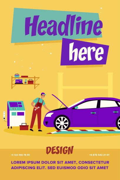 汽车,修理,车库