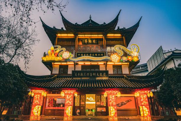 夫子庙灯会南京