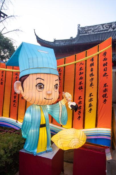 南京夫子庙灯会