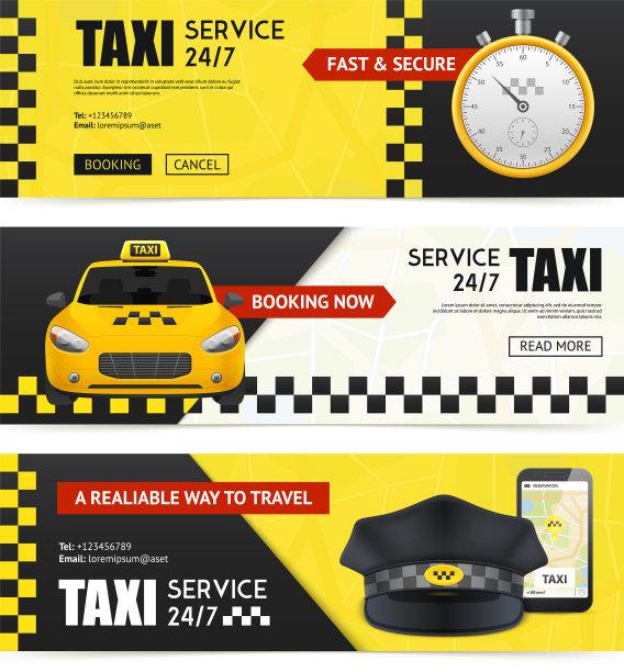 出租车,标语,华丽的