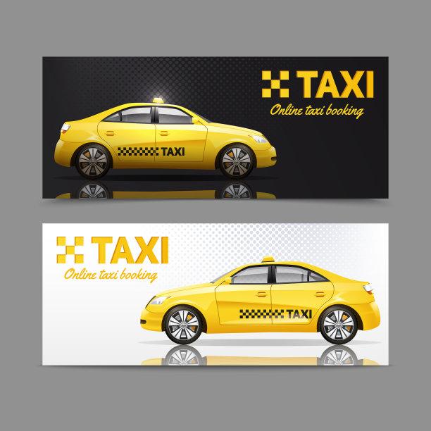标语,出租车,华丽的