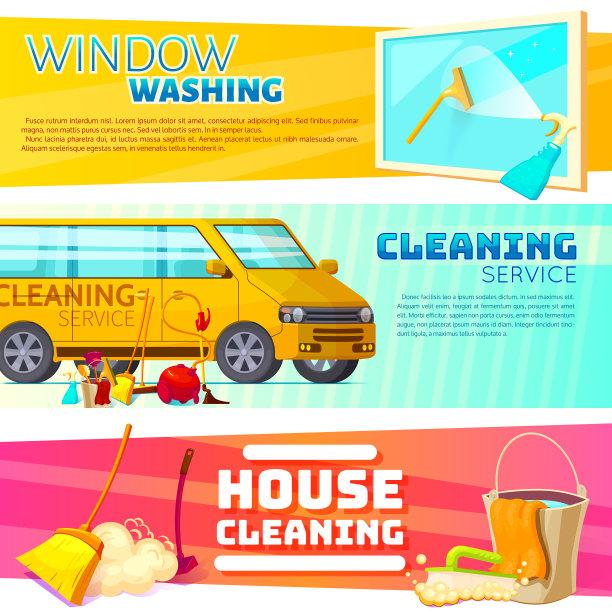 清洗,服务,标语